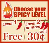 bnr_choose_spicy_level